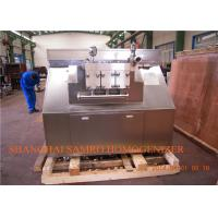 304 stainless steel shell dairy homogenizer , Homogenization Equipment Manufactures