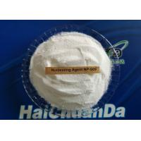 China Good Performance Nucleating Agent Organic Chemical Powder For Polyamides on sale