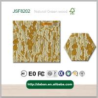 Buy cheap Non-Toxic 3D Wall Panel In Low Price from wholesalers