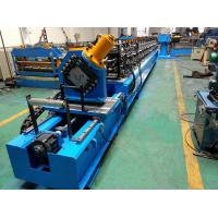 Buy cheap Non Stop Cutting Stud And Track Roll Forming Machine For Drywall Furring Channel from wholesalers