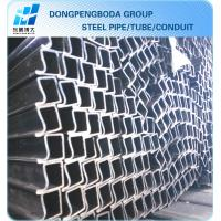 Buy cheap Cold rolled black annealed LTZ steel pipe profiles for windows frame made in from wholesalers