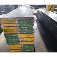 1.2083 / 4Cr13 / S136 / 420/ SUS420J2 Plastic Mould Stainless Steel Plate Manufactures