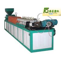 Buy cheap epe foam fruit net extruding machine from wholesalers