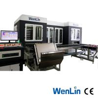 PVC Sheet Laminating Machine High Efficiency Productivity Of 24000 Cards Per Hour Manufactures