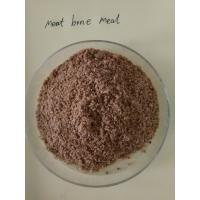 China Meat bone meal for chicken with high protein on sale