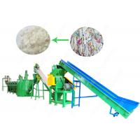 150kw PP HDPE Plastic Bottle Crushing And Washing Machine 304 Stainless Steel Manufactures