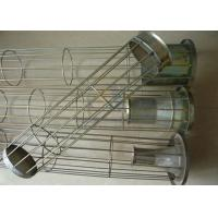 Buy cheap Dust / Liquid Filter Bag Cage Industrial Steel Dust Collector Cages from wholesalers