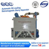 Cheap Energy Saving Oil Cooling Magnetic Separator Machine With Long Life Span for sale