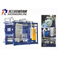 Professional Eps Shape Moulding Machine For Foam Balls High Output Manufactures