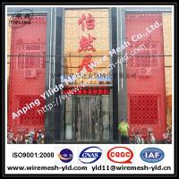 special hole aluminum perforated metal panels for building facade Manufactures