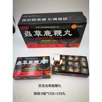 China Chongcaolubianwan Natural Male sexual Enhancement Pills Reforcing Kidney on sale