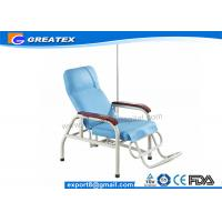 Economic Hospital Grade Medical Injection Chair Stainless Steel for Patient Manufactures