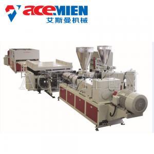 PVC Foam Board Production Line , Foam Board Production Line  Furniture Foam Board Manufactures