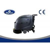 China Dycon 20 Inch Industrial Floor Scrubber Machines , More Stable And Easy to maintain on sale