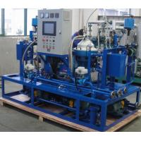 Centrifugal Oil Purifier Diesel Tank Filter Water Separator 2250RPM - 4000RPM Manufactures