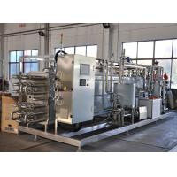 137℃ SUS304 Tubular UHT Pasteurizer Extra High Temperature Sterilizer Manufactures