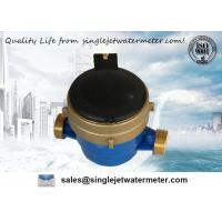 Remote Reading Brass Vane Wheel Water Meter , 15mm Water Meters for Home Manufactures