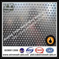 low carbon steel perforated metal,round hole perforated metal Manufactures