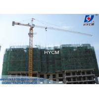 Quality 65m Boom Hammerhead Tower Crane Quotation Building Construction Tools And Equipment wholesale