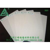 Buy cheap polyester film aromatic polyamide fabric flexible composite material from wholesalers
