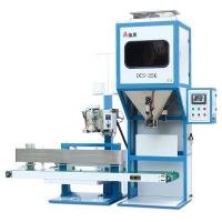 Automatic Filling Rice Packaging Machine For Nut / Wheat And Flour