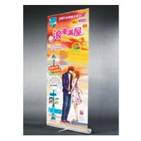 China Plastic Steel, Aluminium Alloy 150g PVC Roll Up Stand Banner For Indoor Advertising on sale