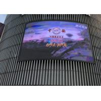 China IP65 Waterproof Curved LED Screen / P8 External Curved Led Panels Full Color on sale