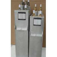 CE Aluminium 3000KVAR Power Electronic Capacitors for Induction Heating Manufactures