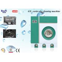 Small Fully Automatic Dry Cleaning Machine For Laundry / Clothes Manufactures