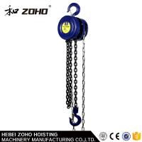 Buy cheap 1 ton 2ton Chain Blocks HSZ from wholesalers