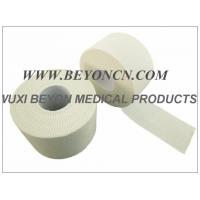 "1""×10yds Sports Strapping Tape athletic tape Provide Firm Support To Ankles Wrists Hands Manufactures"