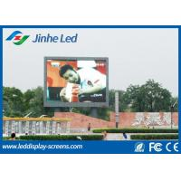 Cheap Large P16 Outdoor LED Displays Advertising Silent Water poof CE / ROHS / FCC for sale