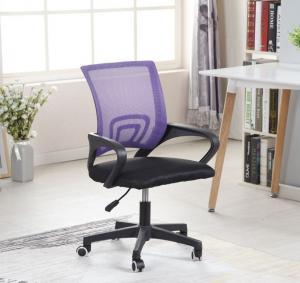 63X50X92CM Adjustable OEM Ergonomic Mesh Office Chair Manufactures