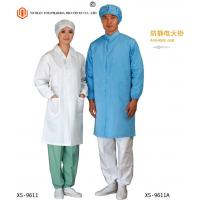 Cheap Anti Static Esd Safe Clothing With Coat / Underwear / Dress Medical Surgical Accessories for sale