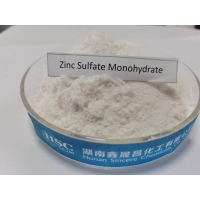 China White Zinc Sulfate Monohydrate Powder , Crop Zinc Fertilizer With Zinc Content Of 35% Min on sale