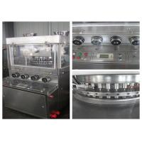 ZP-47 Double Rotary Tablet Compression Machine High Speed Rotary Tablet Press Machine Manufactures