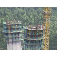 Buy cheap Self Climbing Formwork / Shuttering Formwork / Automatic Climbing Formwork from wholesalers
