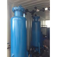 Cheap Container type   membrane  nitrogen generator for outsite removeable work for sale