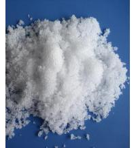China Mono Sodium Phosphate(MSP) on sale