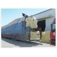 China Glass Wool Acoustic Insulation Panels on sale
