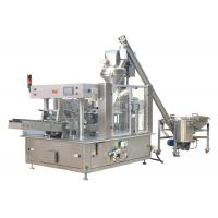 Rotary Engine Lube Oil Filling Machine , Lubricant Filling Machine Multifunctional Manufactures