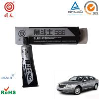 Black , red and Grey Gasket Maker Sealant RTV  Silicone Adhesives for auto general repair Manufactures