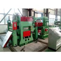 0.2-3 Mm Rotary Shear Cut To Length Line 8T Maximum Strip Width 1800 Mm Manufactures