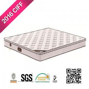 Buy cheap Deep Sleep Bed Mattress Discount | MEIMEIFU MATTRESS from wholesalers