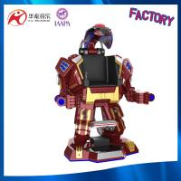 remote control robot with fighting mode and shining light amusement equipment Manufactures