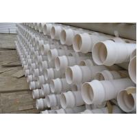 PVC water supply pipes/tubes