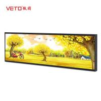 Indoor Commercial Stretched Bar LCD Display 450 Nits Vivid Image Layout Manufactures