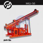 Equipamento de perfuração horizontal da âncora MGJ-50 que reboca a perfuração do muro de cimento