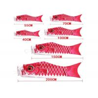 Mini Fish Windsock Colorful Silk Screen Printing Beautiful Flying Style Manufactures