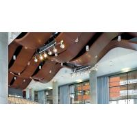 China Double Curved Exterior Aluminum Ceiling Panels Sound Attenuation Color Custom on sale